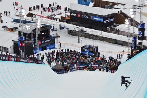 Superpipe, X Games, Tignes, France